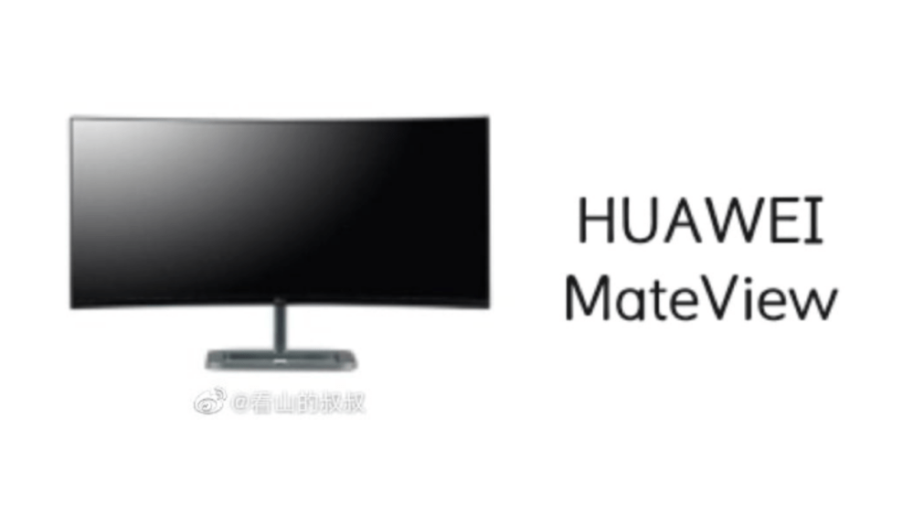 Huawei MateView series