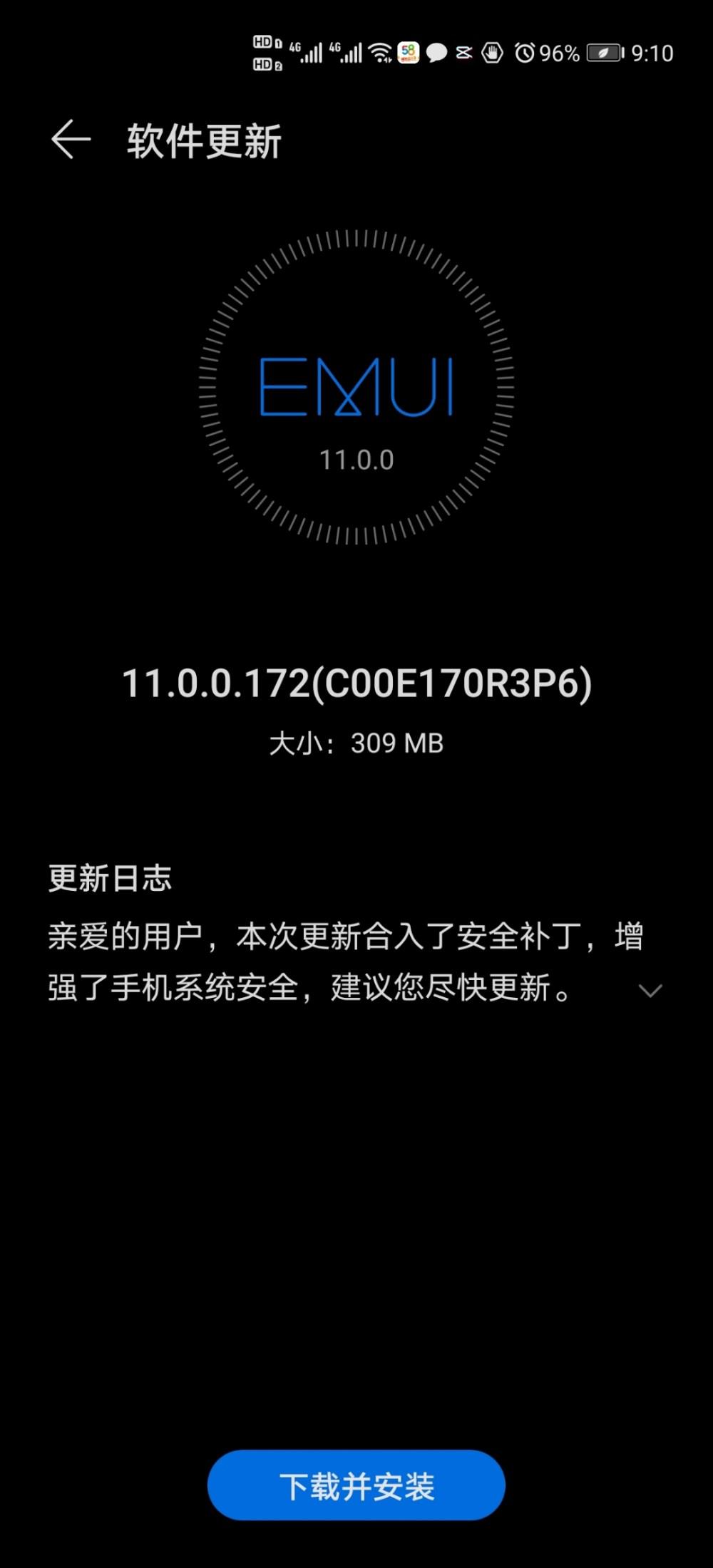 Huawei P40 series EMUI 11.0.0.172 -173
