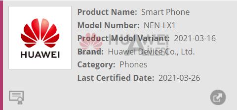 Mysterious Huawei Model WiFi