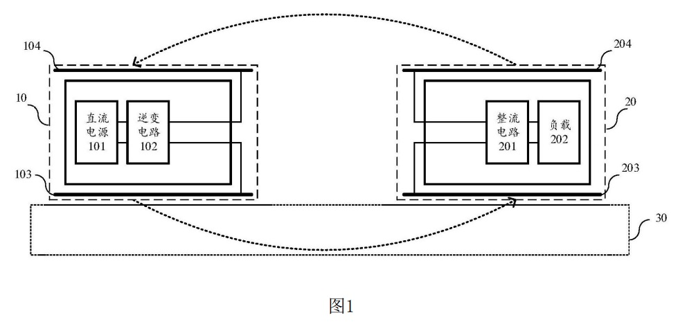Wireless Charging System Huawei Patent 1