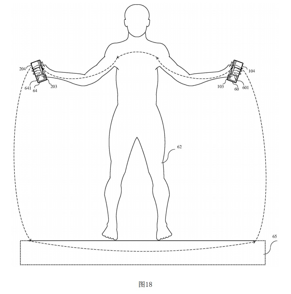 Wireless Charging System Huawei Patent 4