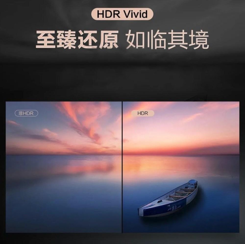 HDR Vivid