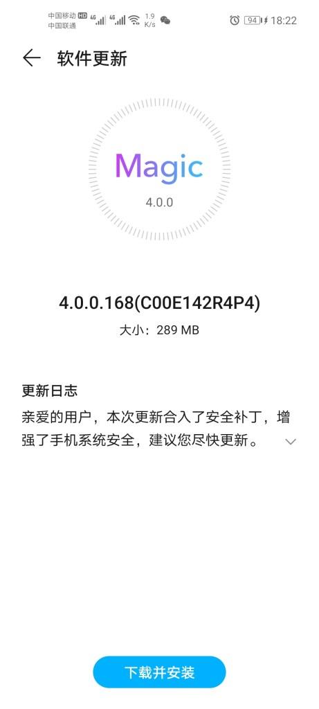 Honor 30 Magic UI 4.0.0.168