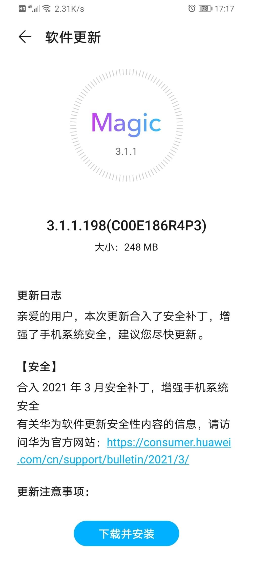 Honor X10 Magic UI 3.1.1.198