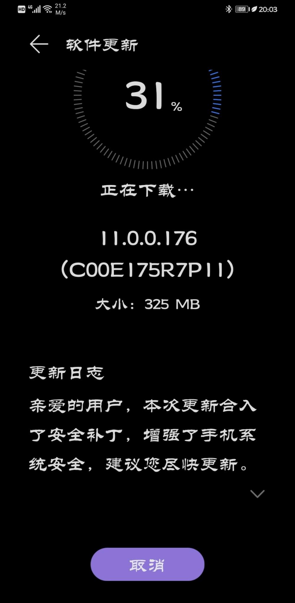 Huawei Mate 30 Series EMUI 11.0.0.176