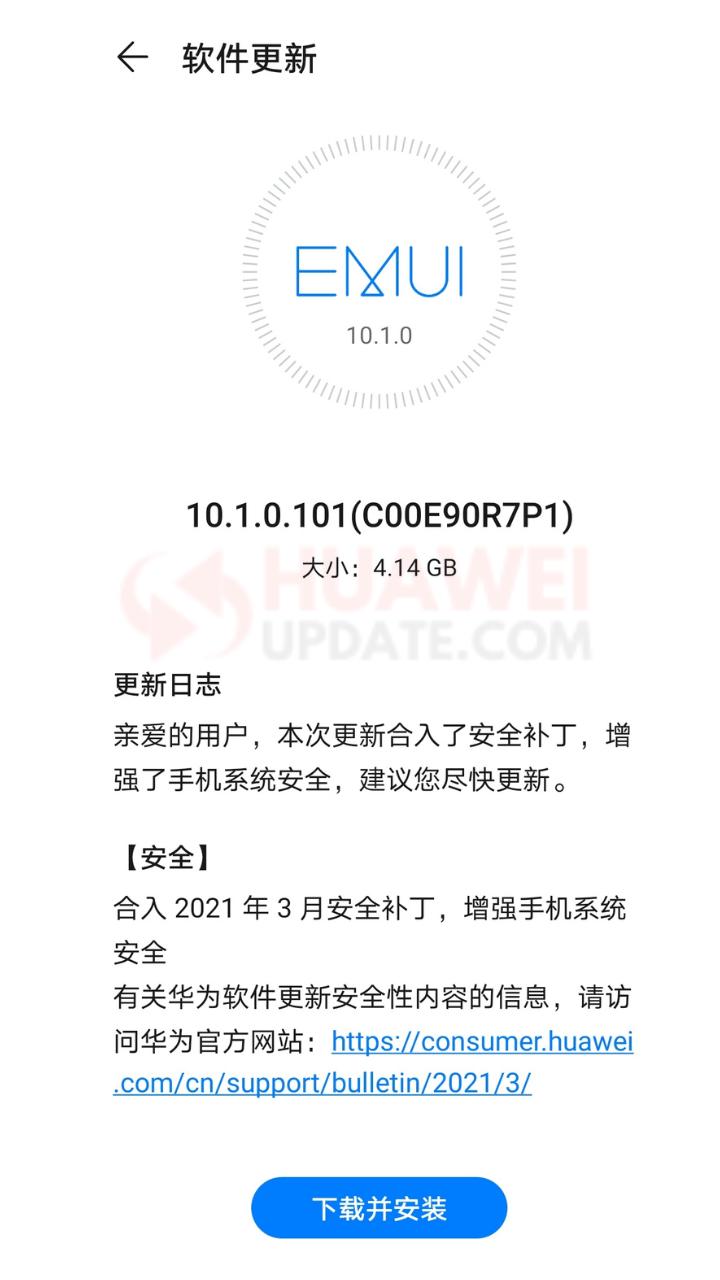 Huawei Nova 5z and Nova 5i Pro 4.14GB Update