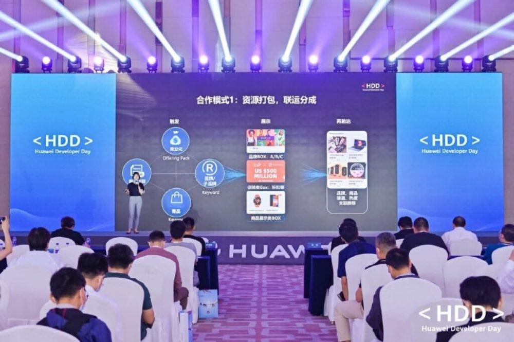 Huawei Petal Search HDD