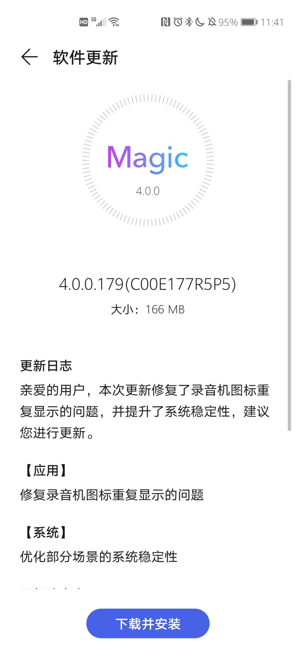 HONOR V30 AND V30 PRO MAGIC UI 4.0.0.179