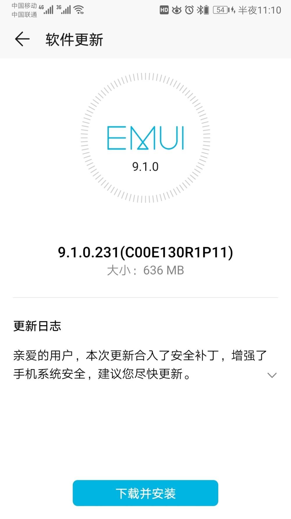 Honor 9 version EMUI 9.1.0.231