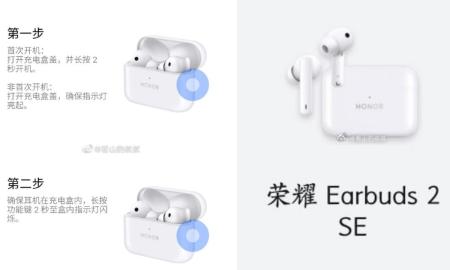 Honor EarBuds 2 SE True Wireless Headphones Leak