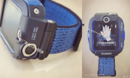 Huawei Children's Watch 4X new model