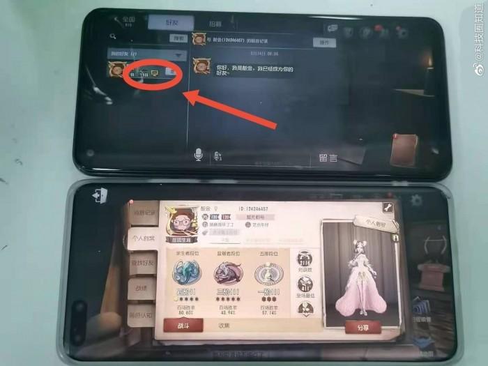 Huawei HarmonyOS PC emulator