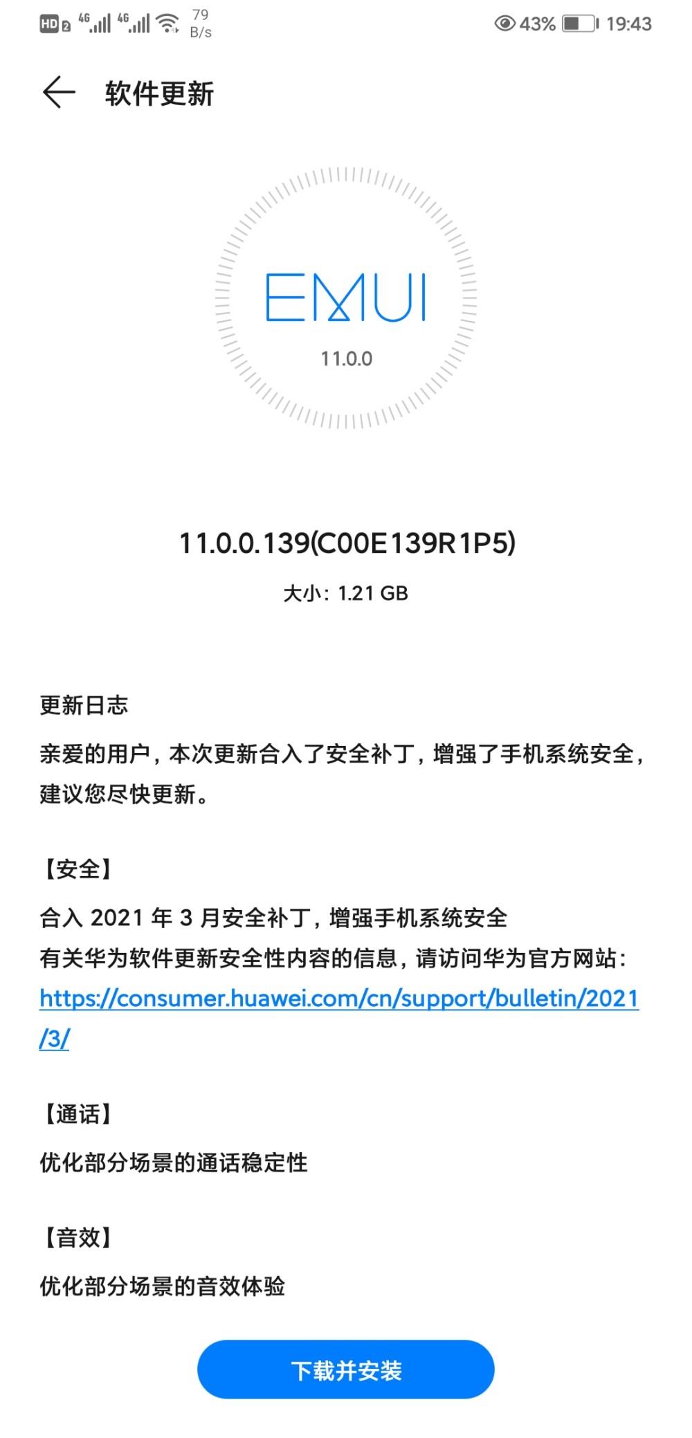 Huawei Mate 20 X EMUI 11.0.0.139