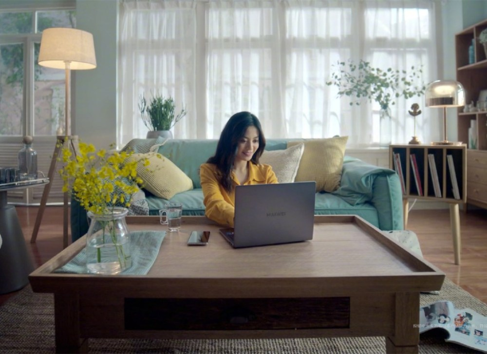 Huawei-MateBook-16-2021