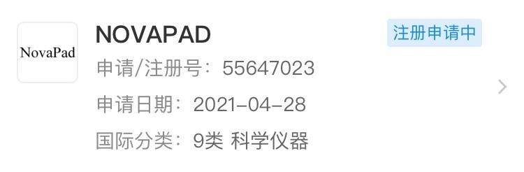 Huawei NovaPad Trademark image