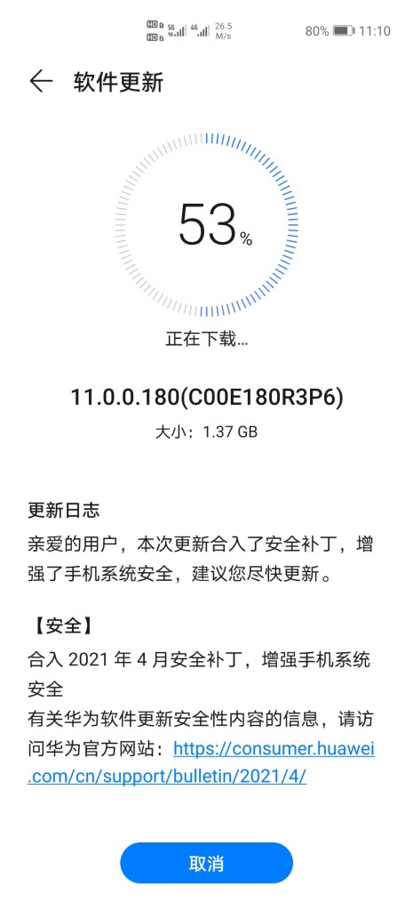 Huawei P40 Series April 2021 secuity patch