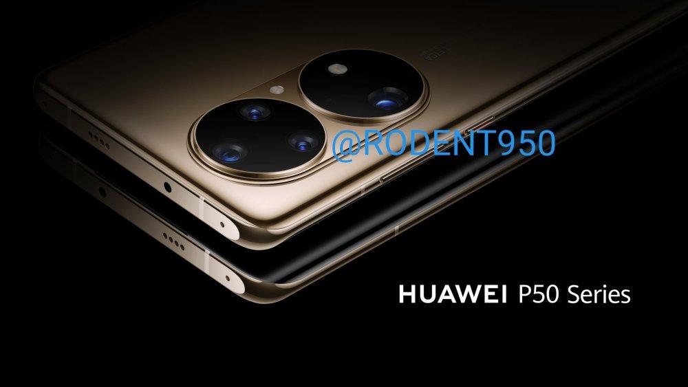 Huawei P50 Renders official-look-alike