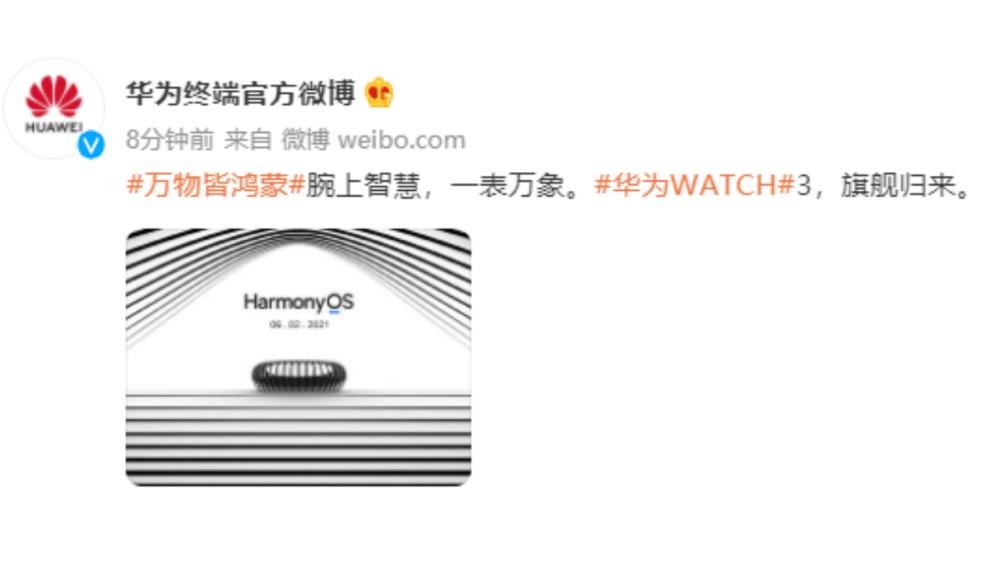 Huawei Watch 3 News (1)