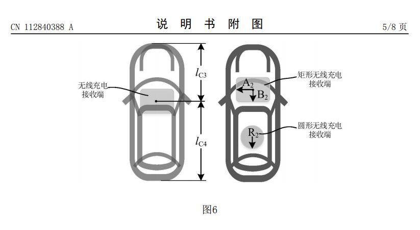 Huawei Wireless Charging Parking Spaces patent