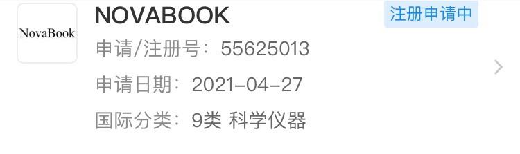 Huawei trademarks NOVABOOK