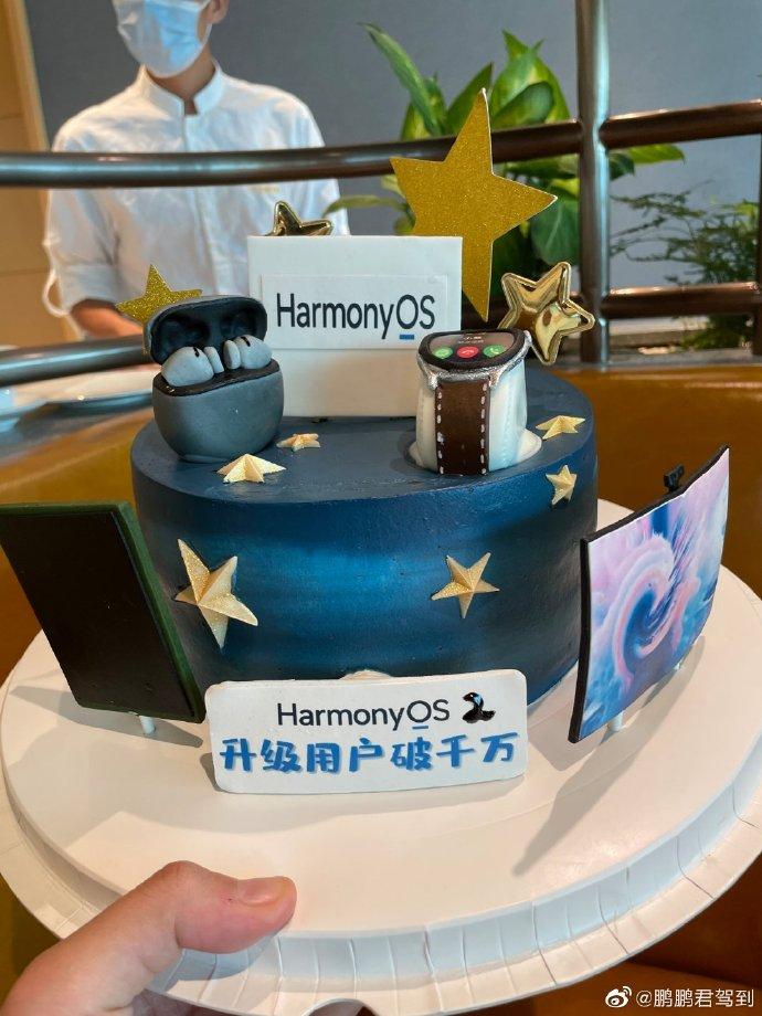HarmonyOS 10 million mark