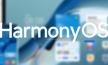 HarmonyOS-HU