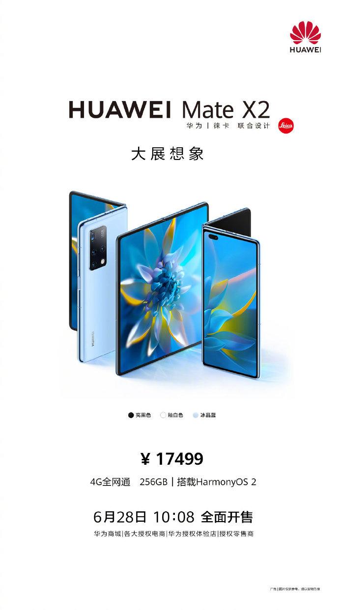 Huawei Mate X2 with HarmonyOS