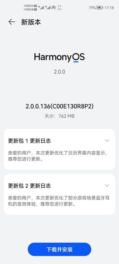 HarmonyOS 2 version 2.0.0.136