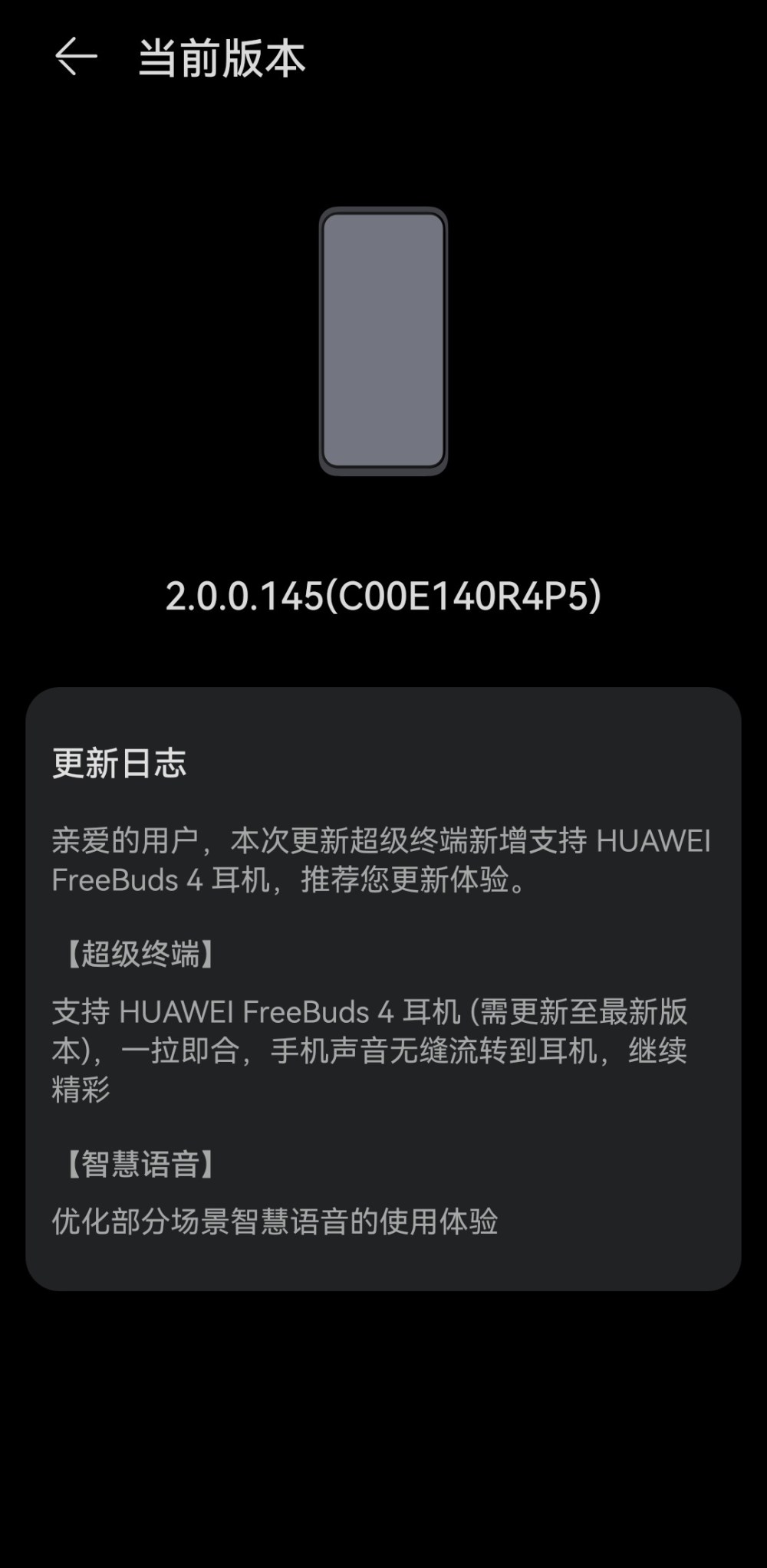 Honor 30 Pro + HarmonyOS 2.0.0.145