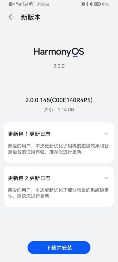 Huawei Enjoy and Maimang HarmonyOS 2.0.0.145