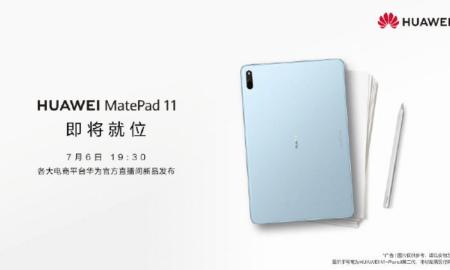 Huawei MatePad 11 -HU