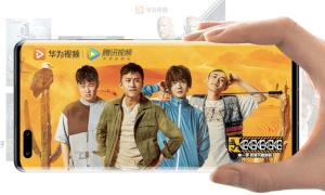 Huawei Video 8.7.80.361