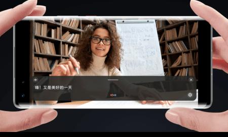 Huawei phone smart voice