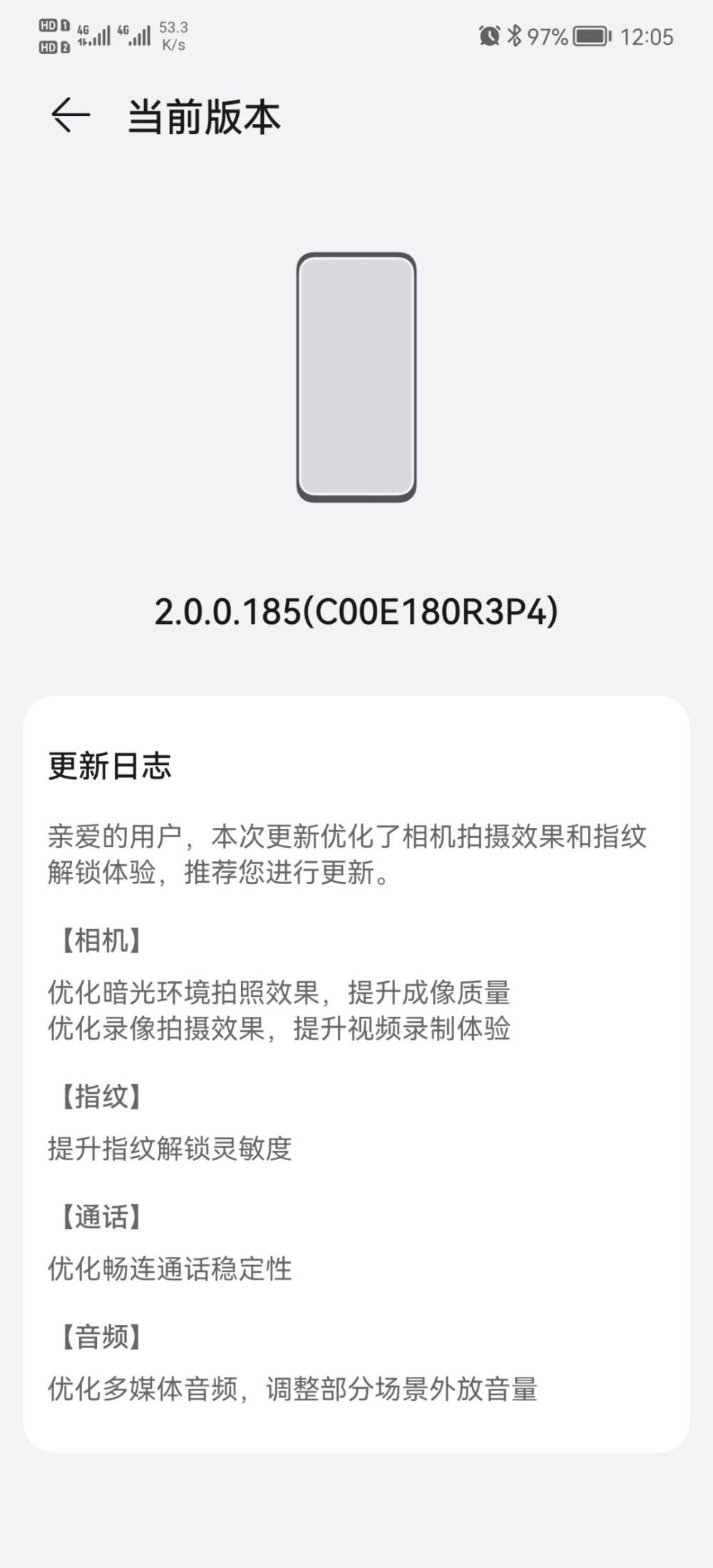 Huawei P50 Pro HarmonyOS 2.0.0.185 update