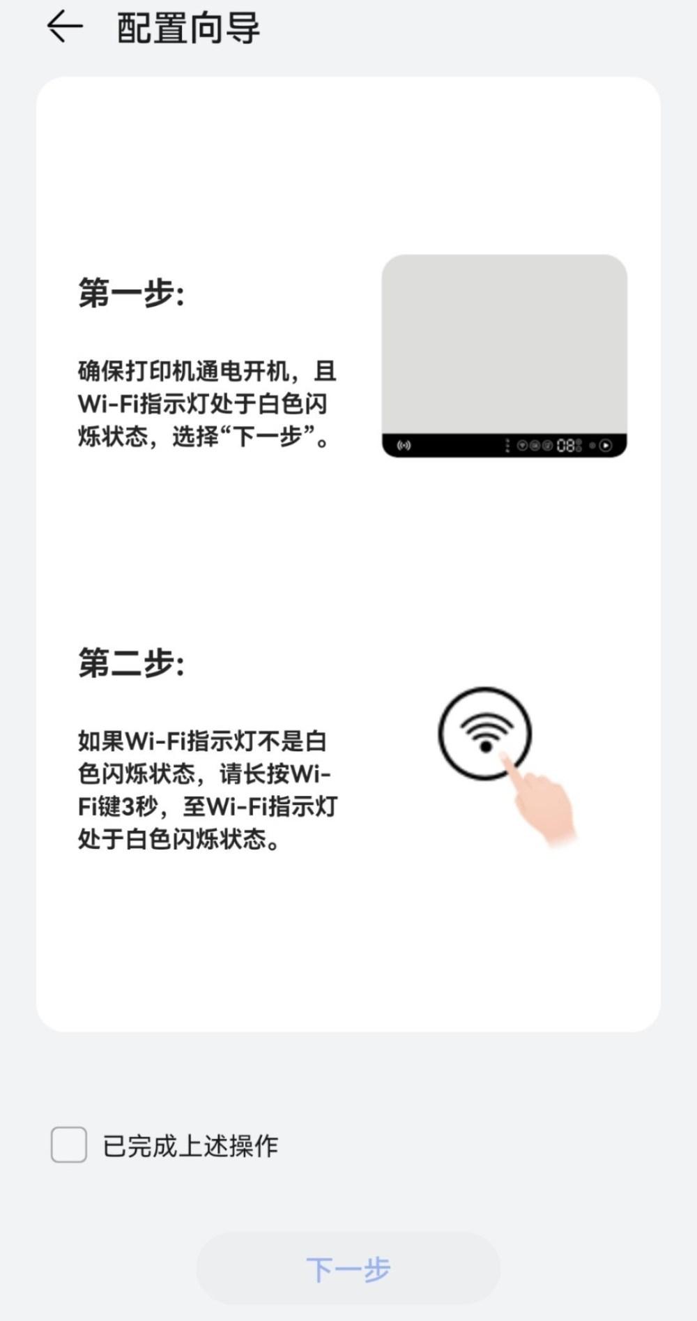 Huawei printer leaked -1