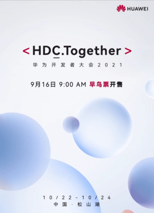 Huawei Developer Conference 2021 date announced