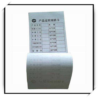 China Factory Custom Invoice Book Printing Print Order Form With Low Cost
