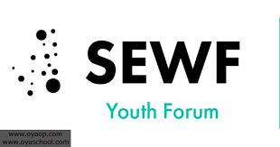 Photo of Calling Young Changemakers – SEWF Youth Forum 2021
