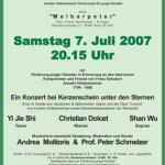 bauernhofkonzert 2007