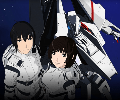 Knights_of_Sidonia