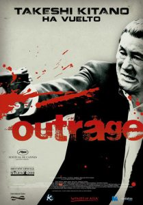 outrage-cartel2