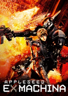 Appleseed Ex-Machina