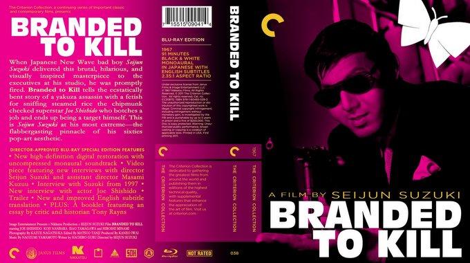 BrandedToKill