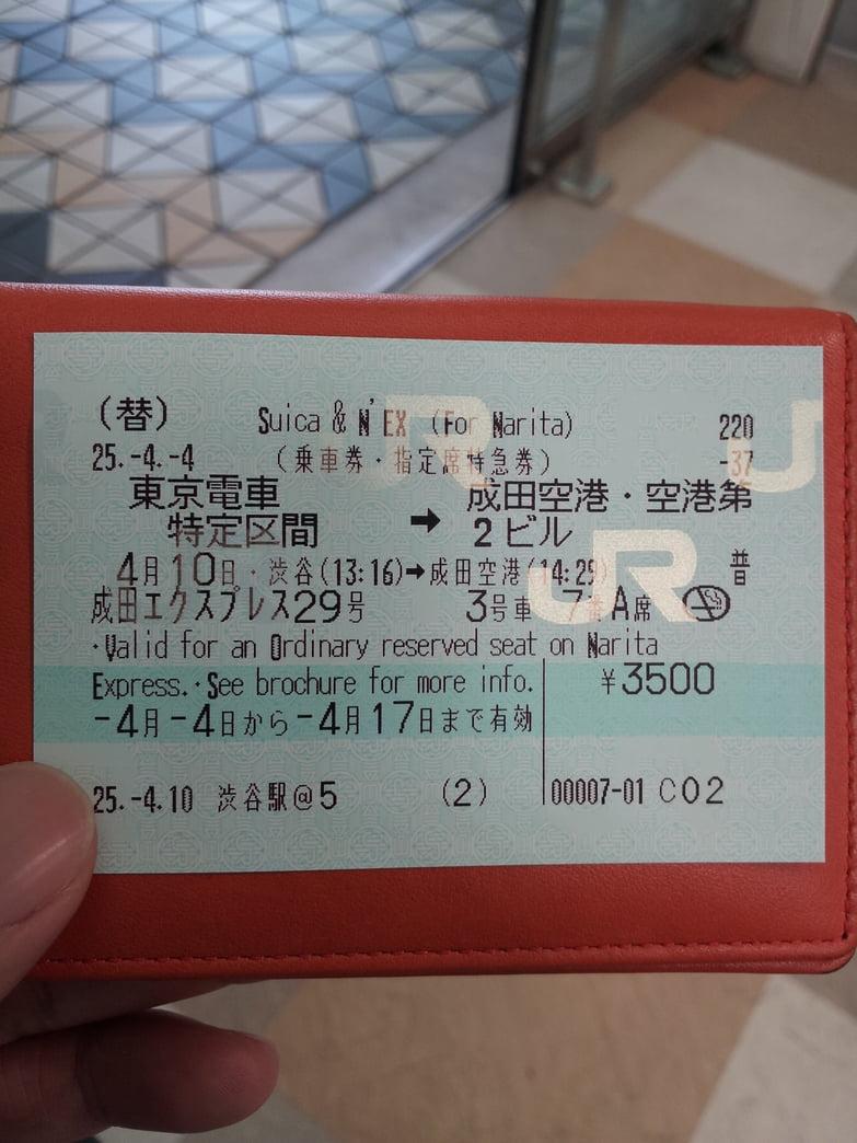 201304_Japan_NEX