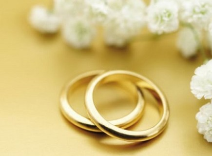 Nişanlanma