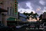 ハワイ島フォト日記 アメリカ文化そのもの「パレス劇場」
