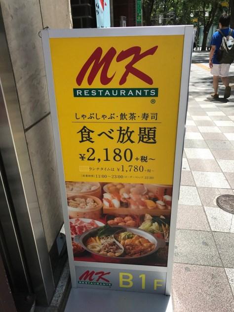 MKRestaurant