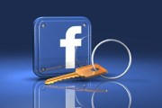 डाटा बेचेको अभियोगमा फेसबुकलाई ८ करोड जरिवाना