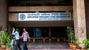 Photo of Employers can pay PF dues through PayGov portal: EPFO