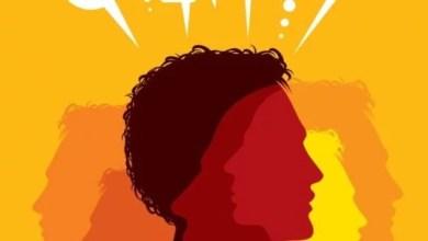 Photo of Emotional Intelligence Myth vs. Fact